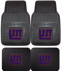 New York Giants Heavy Duty NFL Floor Mats 2 & 4 pc Sets for